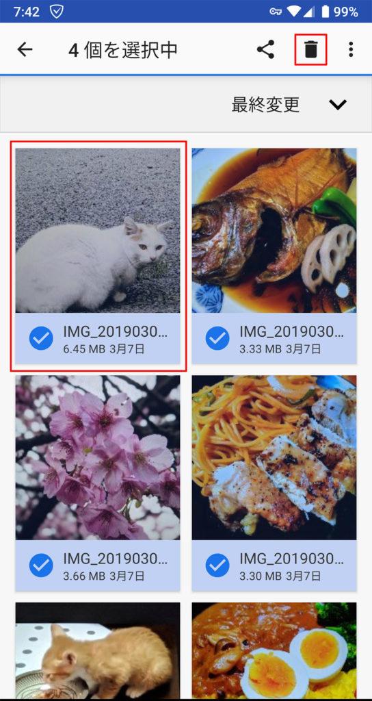【Android】最近スマホの動作が遅いけどどうしたらいい?