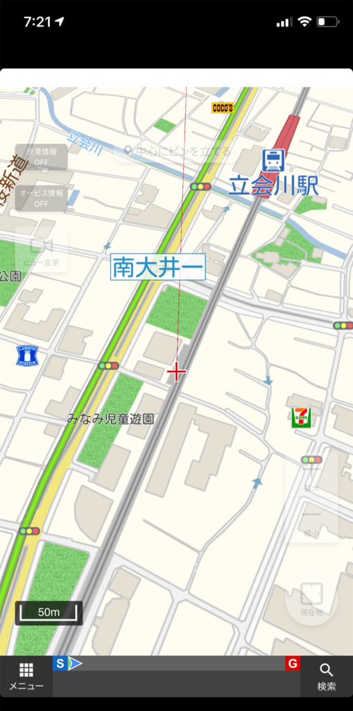 新しいGoogleマップが使えない? 他のマップアプリはどうなの?