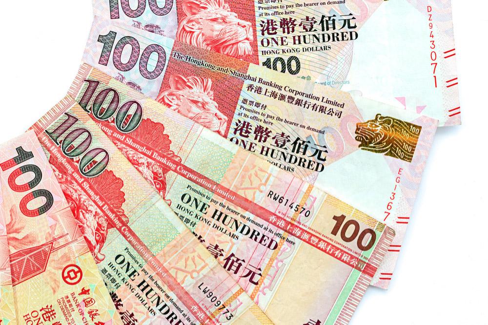 【新紙幣】知ってた? 香港の紙幣は同じ額面でデザインが3種類もある!