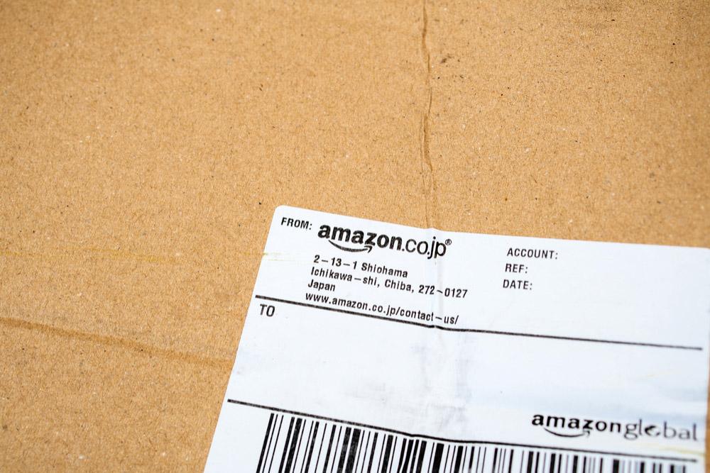 【Amazon】購入した商品をコンビニで返品したい! どうしたらいい?