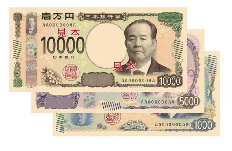 【新紙幣】ネットでは手塚治虫を推す声が多数だが肖像に採用される条件は?