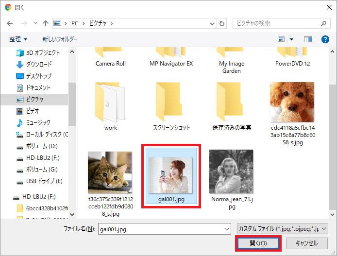 写真から人物を切り抜くWebサービス「Remove.bg」が超便利!