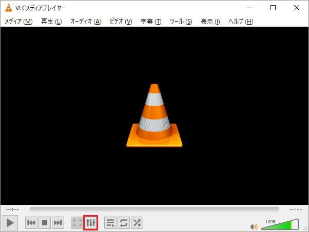 スマホで撮った縦長動画をパソコンで再生すると横向きで再生されてしまう!