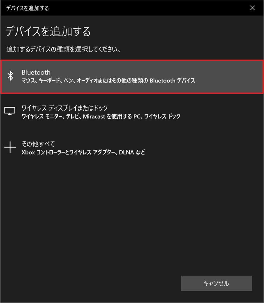 【Windows10】席を離れるときに自動でパソコンをロックしたい!