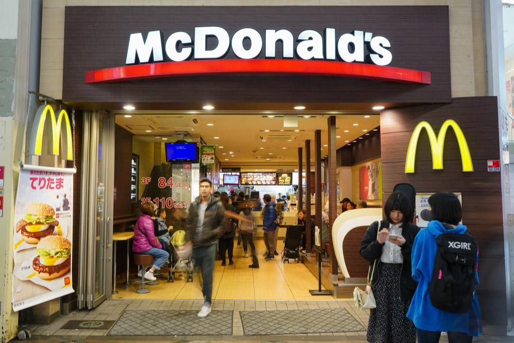 マクドナルドの意外と知られてない無料な裏メニュー! 「そんなことまでできるの?」