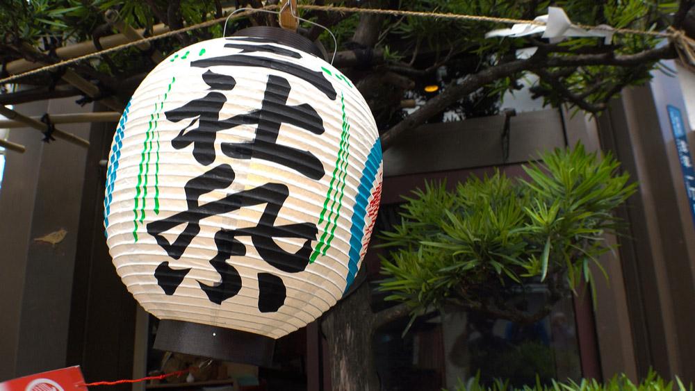 """【今さら聞けない】東京浅草・三社祭の""""三社様""""って何?"""
