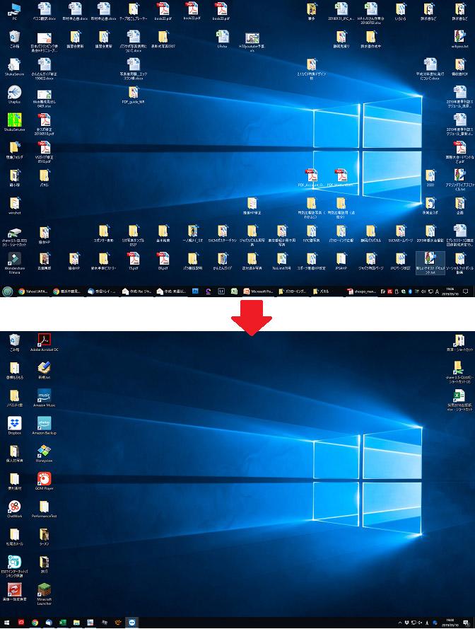 パソコンの動作が遅い重い原因を解決して快適にする方法【裏ワザ】