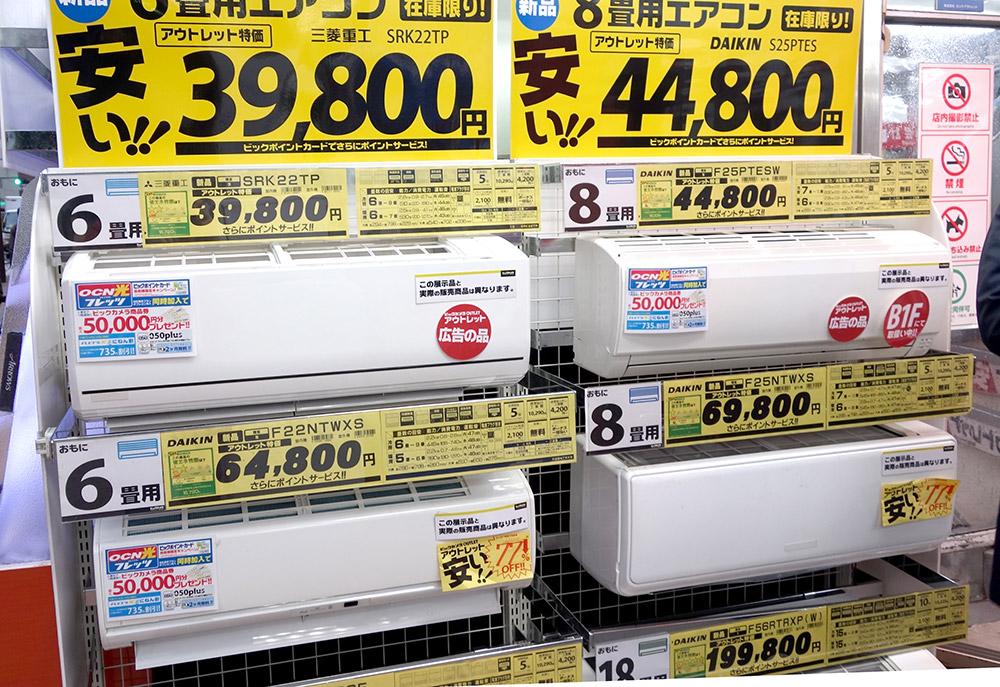 【マンション】頭金0円でも購入できるが200万円程度の初期費用は必要!