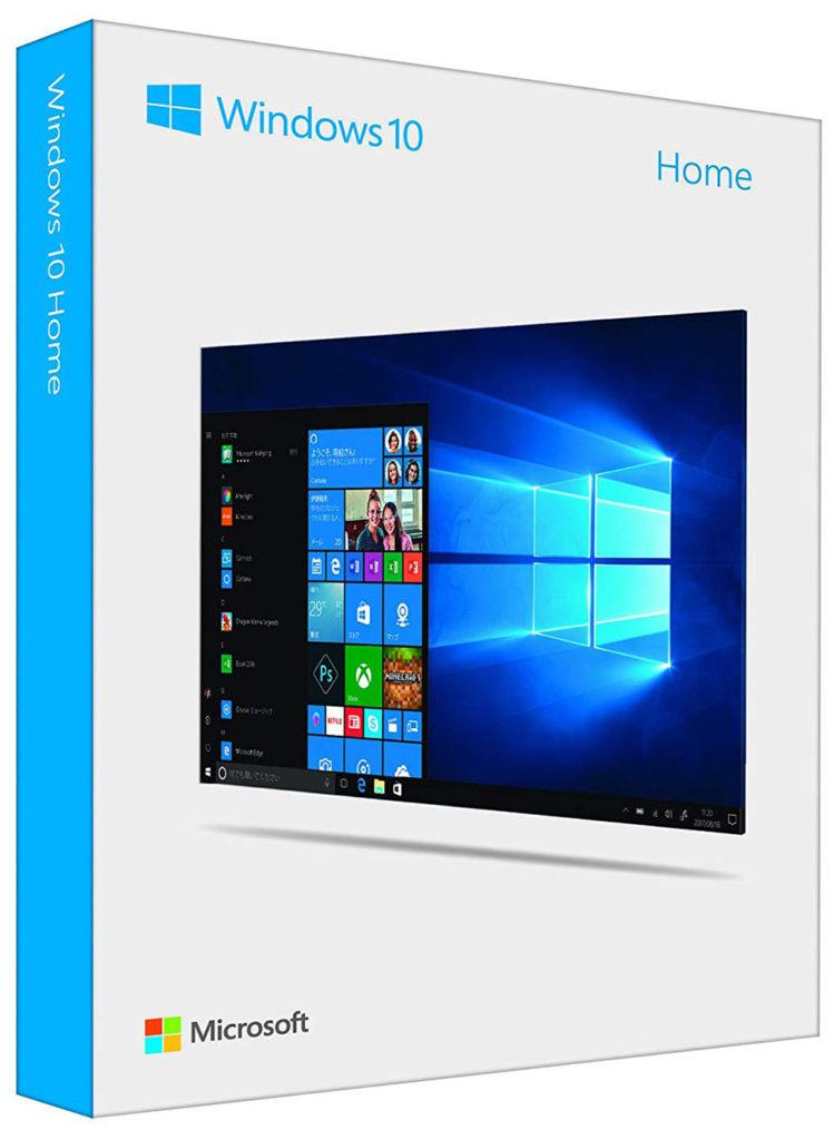 2020年1月14日に「Windows 7サポート終了」どうすればいい?