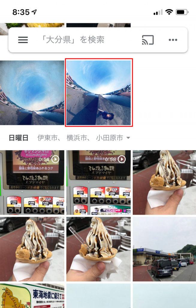 【iPhone】カメラロールから大切な写真を消してしまった! どうしたらいい?