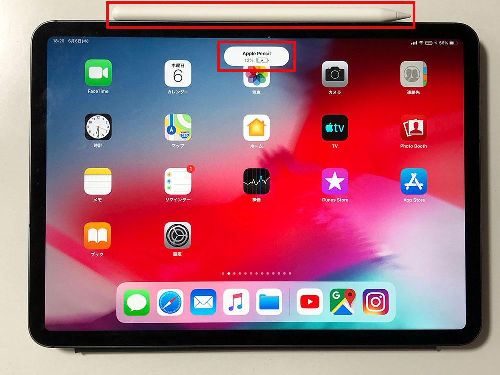 【iPad】Apple Pencil(アップルペンシル)が反応しない! どうしたらいい?