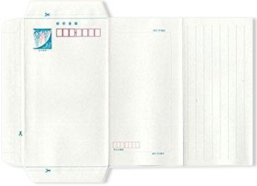 ハガキや封書、小包などの郵便物を安く送るサービスや裏ワザ3選!