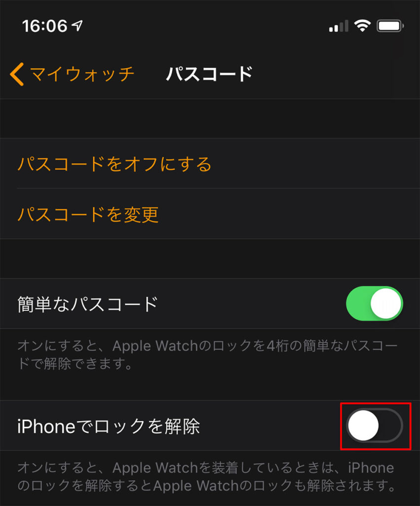 Apple ロック 解除 watch iphone