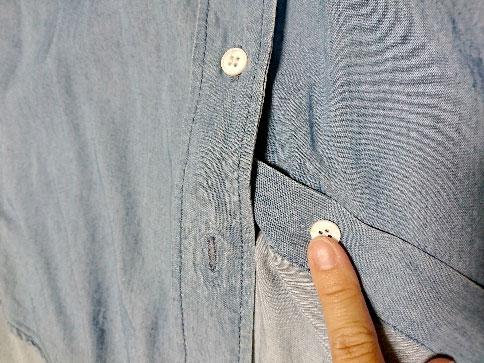 困った! スーツやシャツのボタンが取れてしまった時の対処法