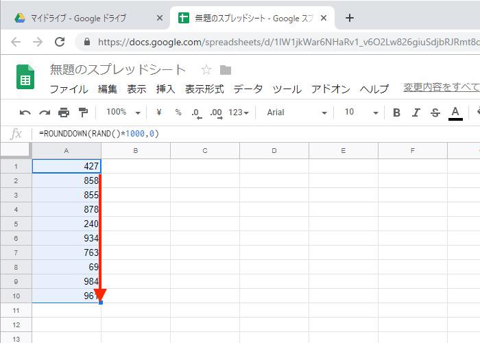 【スプレッドシート】RAND関数で一発入力! ダミー数値の入ったデータを作成する方法
