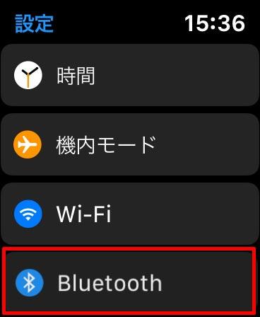 【Apple Watch】内蔵ストレージに音楽を保存する方法!