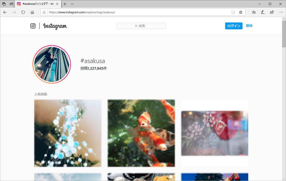 インスタグラム(Instagram)で「いいね」を簡単に増やせるハッシュタグのコツ!
