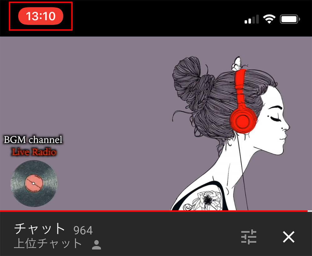 YouTube Live(ユーチューブライブ)のライブ放送を録画する方法!