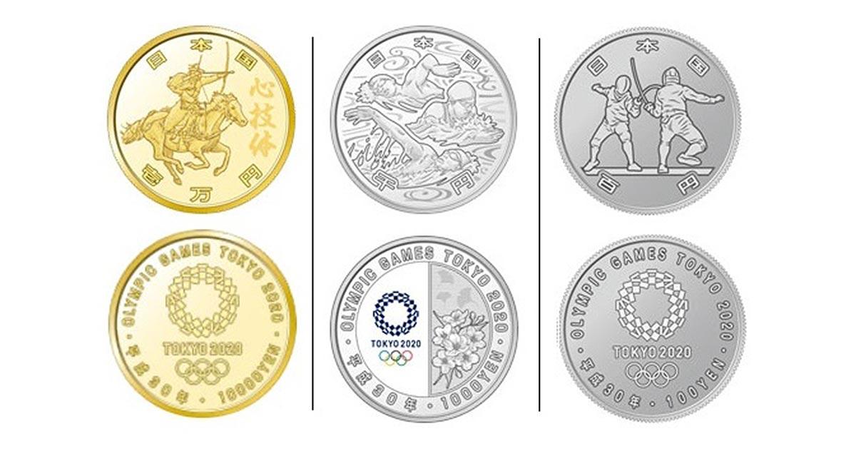 2020 東京 オリンピック 記念 硬貨 100 円 発売 日