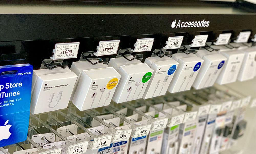 全国のセブンイレブンでアップル純正アクセサリが購入できるラインナップ9選