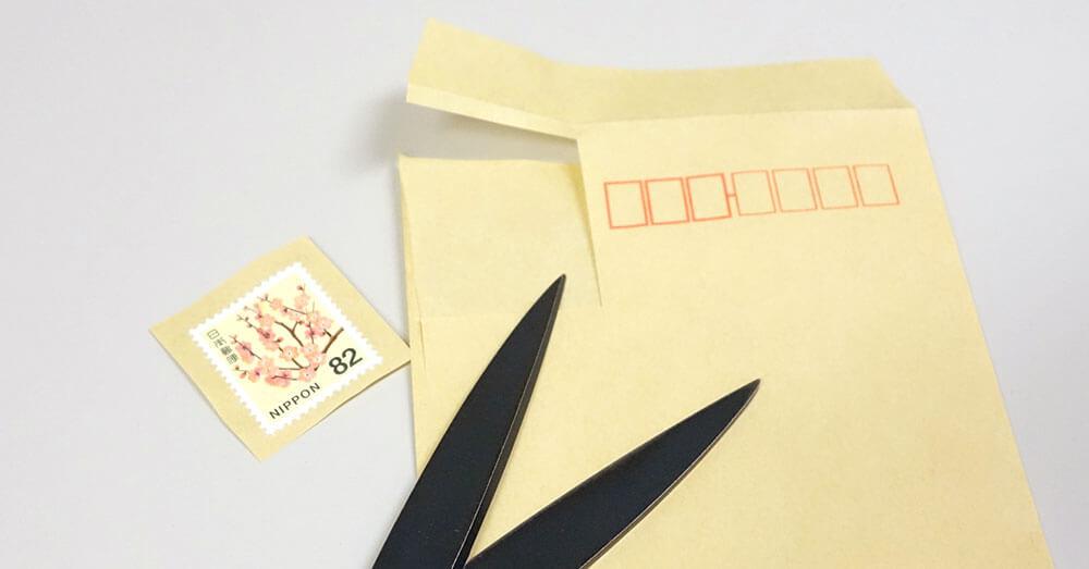 間違って貼った未使用切手のはがし方! 確実なのは切手ファンが行っている方法だった!