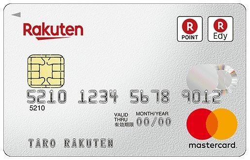 【COSTCO】コストコで使える年会費無料のおすすめクレジットカード5選!