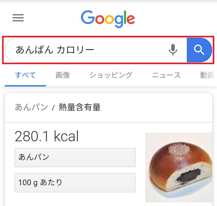 【Google】検索するときに非常に便利な裏コマンド7選!