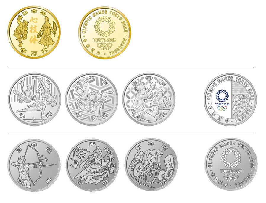 2020年東京オリンピックの記念貨幣も販売されているの知ってた?