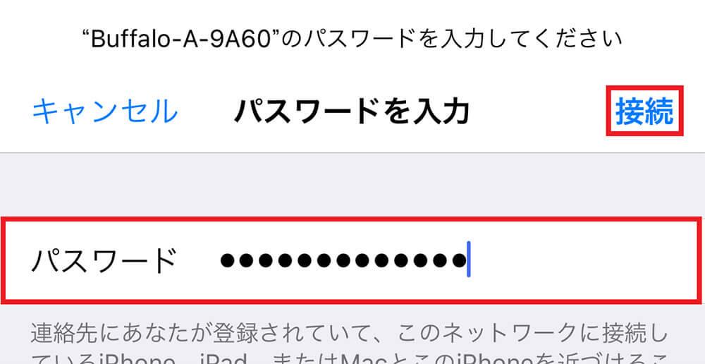 iPhoneのWi-Fi速度が遅いときに劇的に速くする方法!