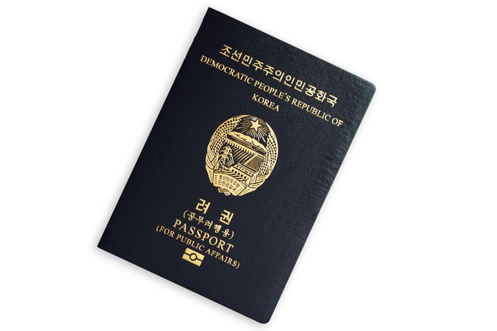 日本国のパスポートは世界最強! 気になる最下位はやっぱりあの国!?