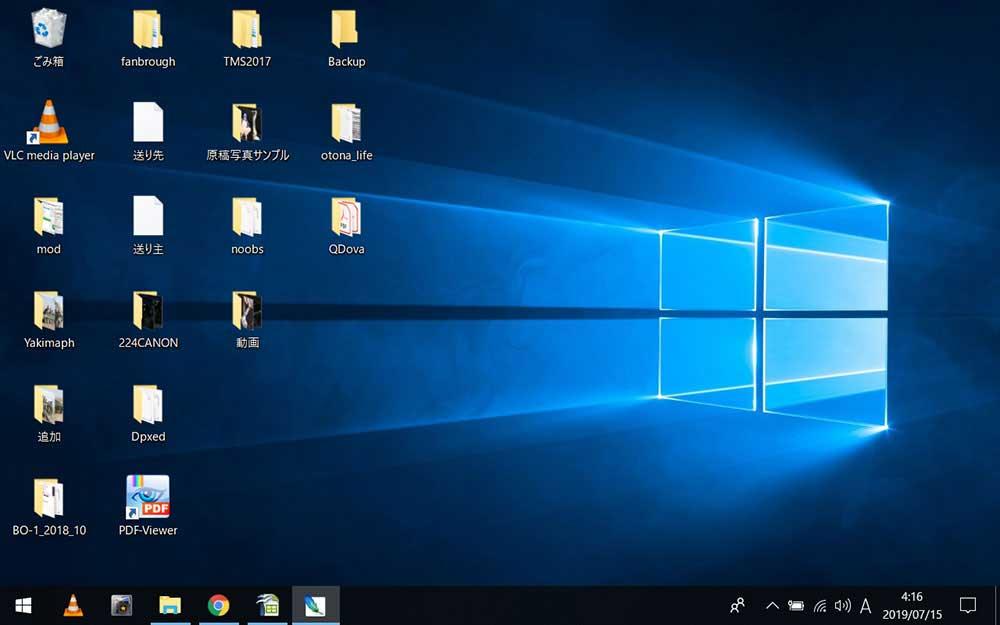 Windowsデスクトップアイコンの大きさを自由に変える方法