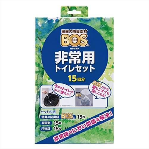 驚異の防臭袋 BOS (ボス) 非常用 トイレ セット(15回分)
