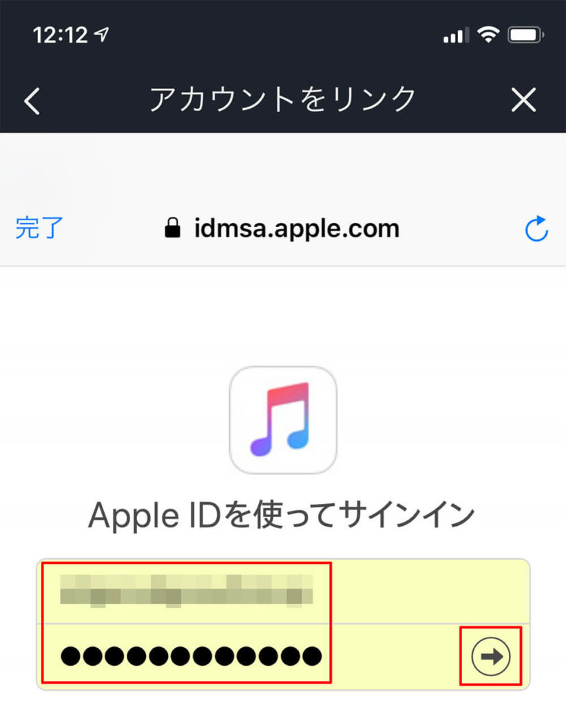 Amazon Echo(アマゾンエコー)で「Apple Music」の音楽を再生する方法!