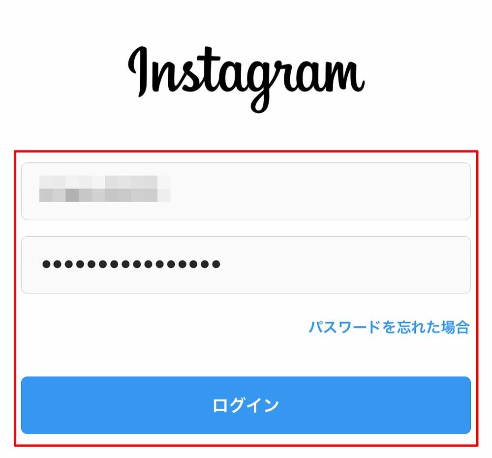 インスタグラム(Instagram)のストーリーズを足跡付けないで見る方法!