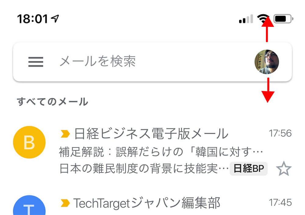 Gmailアプリで複数の別アカウントを使う方法!