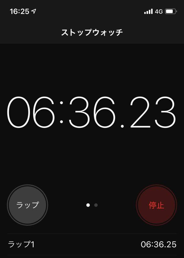 ラーメン二郎に「15分制限」なるものが登場! 実際に行ってすすってきた!