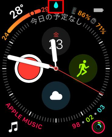 Apple Watch(アップルウォッチ)の画面に水滴が付いて誤作動するのを防ぐ方法