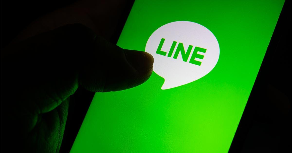 通知 ライングループ退会 LINEグループの通知がうるさい時に止める方法・メンバーの退会や削除