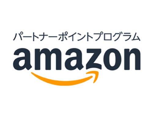 Amazonの買い物でポイントを2重、3重取りする方法!