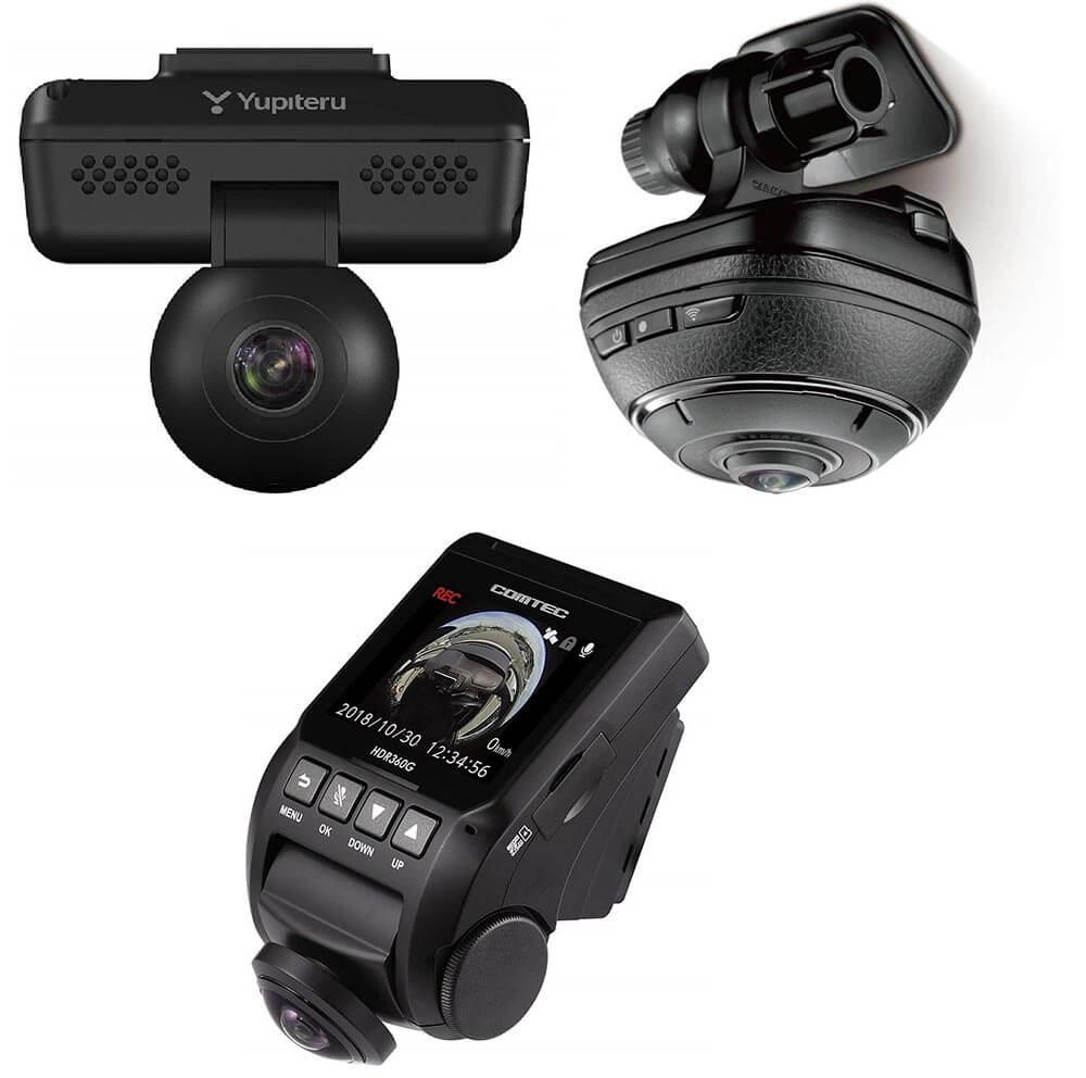 Amazonで買える360度ドライブレコーダー(ドラレコ)おすすめ3選