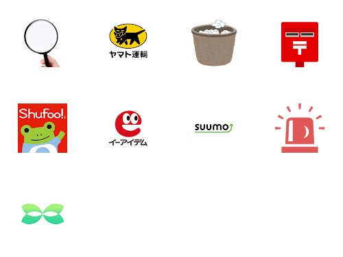 Google Home(グーグルホーム)で使いたいおすすめGoogleアシスタントアプリ40選!