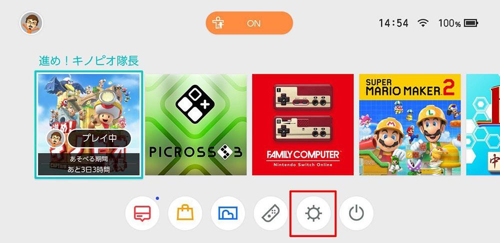 ニンテンドースイッチ(Nintendo Switch) 海外だけでリリースされているゲームを遊ぶ方法!