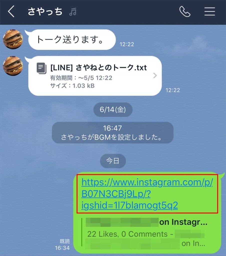 インスタグラム(Instagram)とLINEを連携して写真を送る方法!