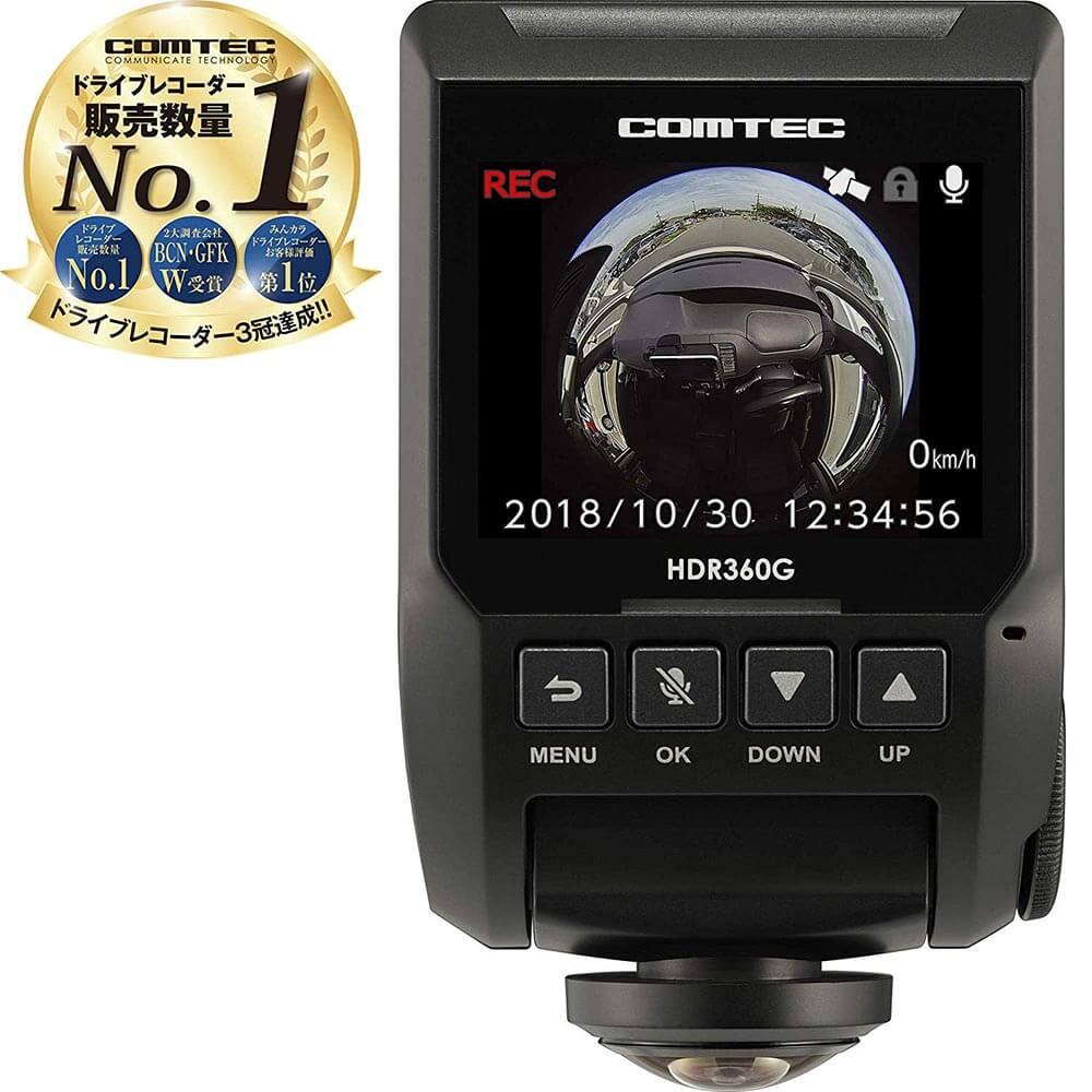 コムテック「HDR360G」