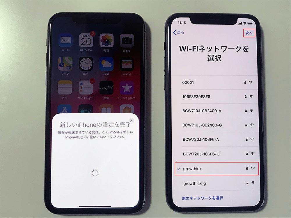 iOS 12.4以降からできるようになったiPhone同士のデータ移行のやり方と注意点