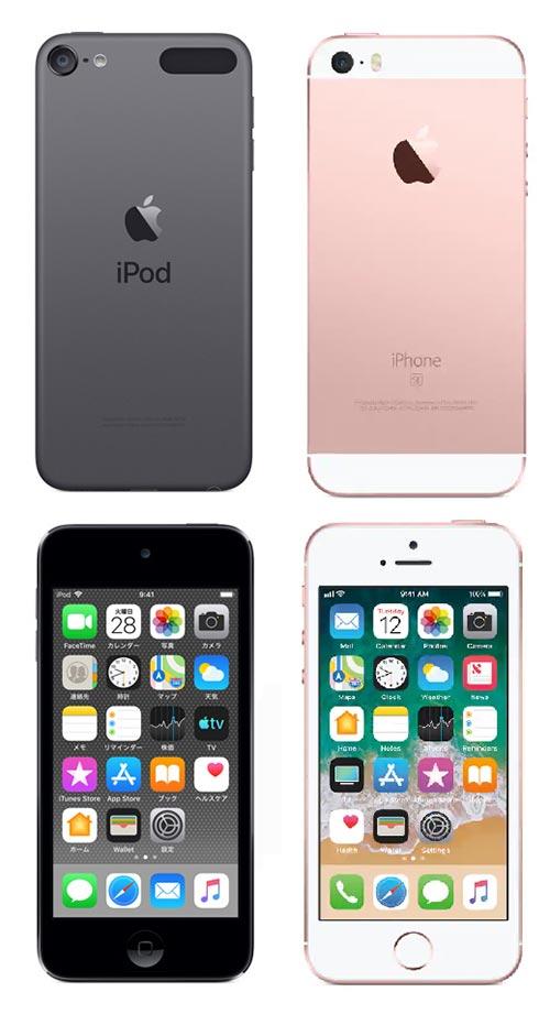 第7世代「iPod touch」の意外な使い道! ガラケーユーザーに最適!?