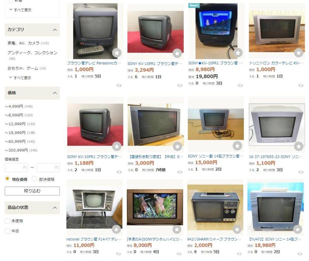 「ヤフオク!」「メルカリ」などでブラウン管テレビやVHSビデオデッキが高値を付けている!