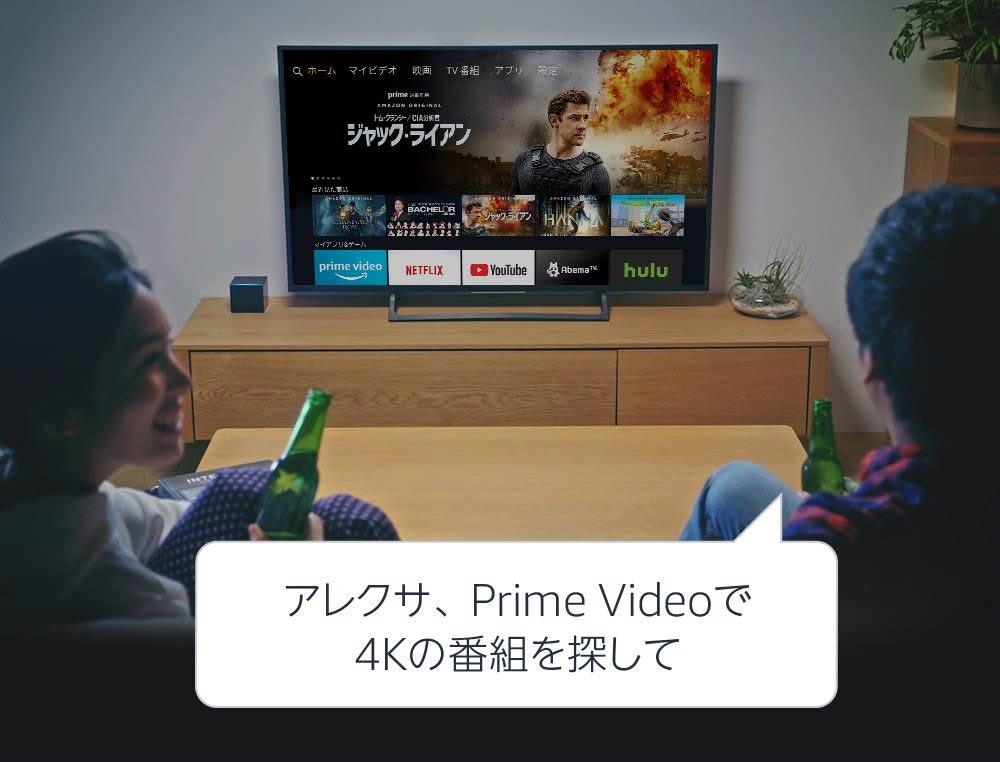 Amazon「Fire TV Cube」が予約開始! Alexa対応の「Echo」としても使えそうだがその実力は?
