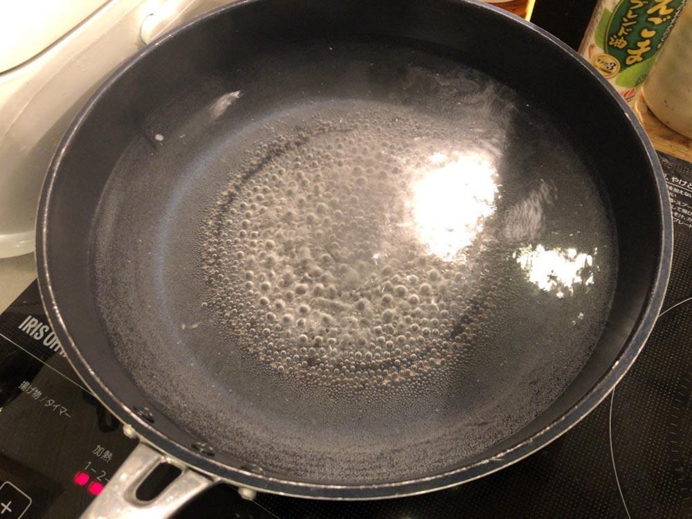 「生乾き臭」を60度以上のお湯を使って一発で消す具体的な方法!