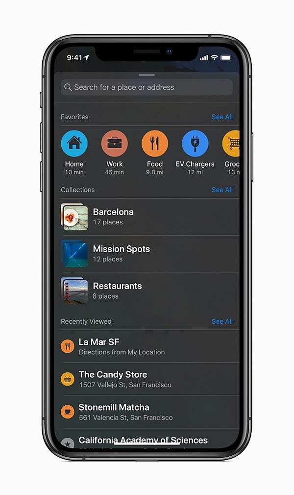 iPhone 11 PRO がいよいよ発売「iOS13」の「マップ」と「セキュリティ」が大幅に強化